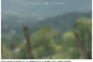 Leica Vario-Elmarit-SL 24-90mm | 35mm | Center | f/4