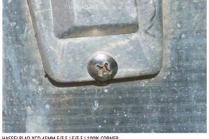 Hasselblad XCD 45mm | Close Focus | Corner | f/3.5