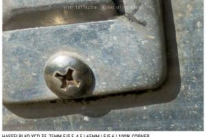 Hasselblad XCD 35-75mm | 65mm | Close Focus | Corner | f/5.6